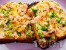 Рецепта Запечени сандвичи с броколи, шунка, гъби и чедър